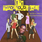 The Hypochondriac: May 10-13