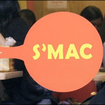 S'Mac commercial!